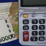 Empresa de contabilidade em são paulo